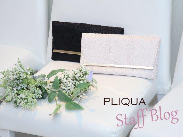 プリカのスタッフブログ、スタートします!